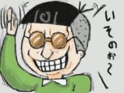 中島ぁ~~>
