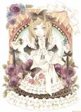 蝶のアリス