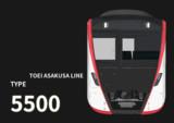 都営浅草線の5500形を描いてみた