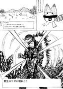 けもフレRPG(クソゲー版)