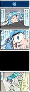 がんばれ小傘さん 2856