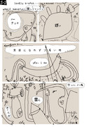 パココマ漫画 029