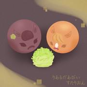 和菓子で・・・