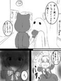 SSRハロウィン限定幸子漫画 1