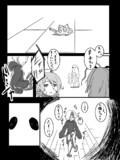 SSRハロウィン限定幸子漫画 2