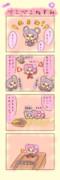 【ワンドロ】ねずみちゃんたいじ!