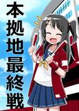 楽天本拠地最終戦(10/6 VS千葉ロッテ)