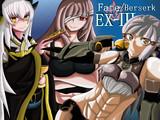 『Fate/Berserk EX‐Ⅲ』