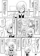 FGO愚痴漫画「イベント」編 その①