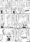 FGO愚痴漫画「イベント」編 その②