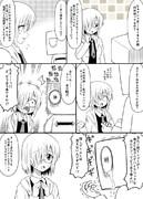 FGO愚痴漫画「イベント」編 その③
