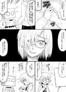 FGO愚痴漫画「イベント」編 その⑤