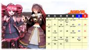 MMDカレンダー・2018年10月