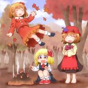 秋姉妹とルーミア