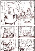 二奈と亜里沙さんのマンガ