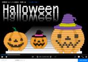 かぼちゃ #2