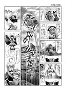 東方壱枚漫画録169「限界値と個体差」