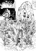 流行らなそうな格闘漫画の主人公、圧倒的パワーを見せつけられる