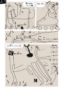 パココマ漫画 030