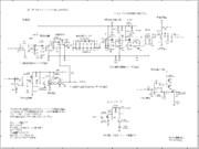 40m QRP AMハンディトランシーバー(Micro40AM2014)回路図(受信部)