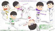 【子供時代の六つ子】EXPO衣装で戦隊ごっご