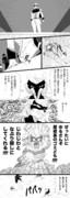 ペルソナ5漫画