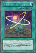 遊戯王VRAINS72話放送当日カードを上げられないのでリクエストされたカードを上げる③