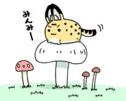 きのこサーバルちゃん