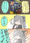 蘭子ちゃんとお菓子