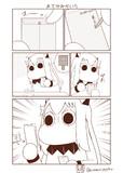 むっぽちゃんの憂鬱134
