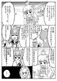 (アズレン)がんばれ女王様4