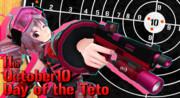 【テトの日】11-10-10