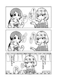 秋にちなんだ駄洒落を披露するアイドル(25)