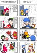 【UTAU】ネネのいる日々26【4コママンガ】