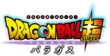 【ロゴ】劇場版『ドラゴンボール超 パラガス
