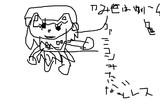 たむ姫(原画)