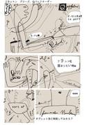 パココマ漫画 031