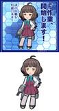夕雲型駆逐艦15番艦 岸波