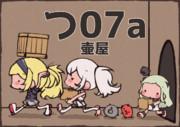 COMIC1☆14