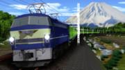 高速貨物列車