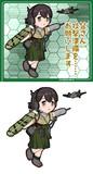 大鷹型軽空母1番艦 大鷹・改二