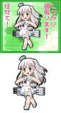 Maestrale級駆逐艦1番艦 Maestrale・改