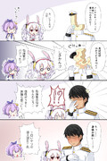 アズレン漫画 その6