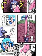 恋のコガ★サバ【11】