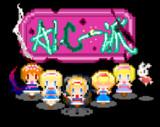 ALC一派☆(SFC)