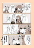 いきぬきにじさんじ漫画「ドラひまハロウィン」