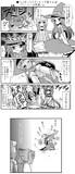 ●HUGっと!プリキュア第36話 「ルールーの気遣い」