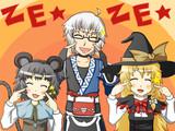【東方M-1ぐらんぷり】ZE☆【第5回】