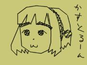 【ウゴツール】カストル(オリジナル艦娘)