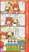 ミリシタ四コマ『プロジェクト茜ちゃん~グッズ倍増計画~』